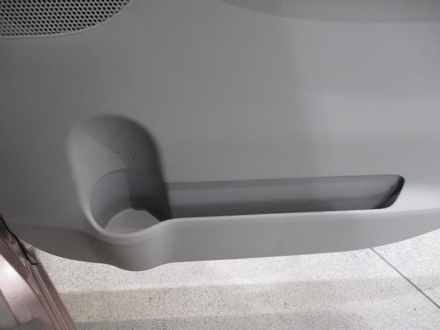 X SAウェルカムシート 衝突被害軽減ブレーキ HDDナビ ワンセグ DVD再生 CD録音 福祉車両 助手席電動シートリフト パワースライドドア キーフリーシステム オートライト オートエアコン エコアイドル(63枚目)