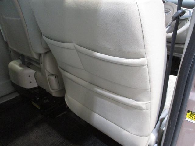 X SAウェルカムシート 衝突被害軽減ブレーキ HDDナビ ワンセグ DVD再生 CD録音 福祉車両 助手席電動シートリフト パワースライドドア キーフリーシステム オートライト オートエアコン エコアイドル(64枚目)