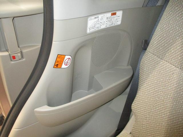 X SAウェルカムシート 衝突被害軽減ブレーキ HDDナビ ワンセグ DVD再生 CD録音 福祉車両 助手席電動シートリフト パワースライドドア キーフリーシステム オートライト オートエアコン エコアイドル(65枚目)