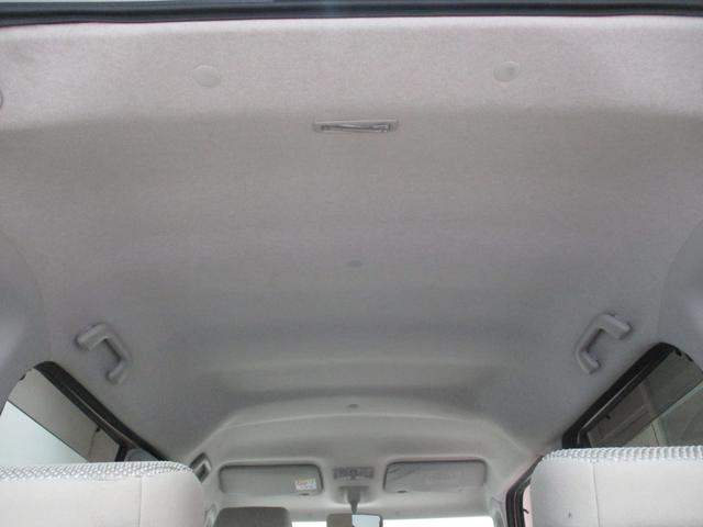 X SAウェルカムシート 衝突被害軽減ブレーキ HDDナビ ワンセグ DVD再生 CD録音 福祉車両 助手席電動シートリフト パワースライドドア キーフリーシステム オートライト オートエアコン エコアイドル(70枚目)