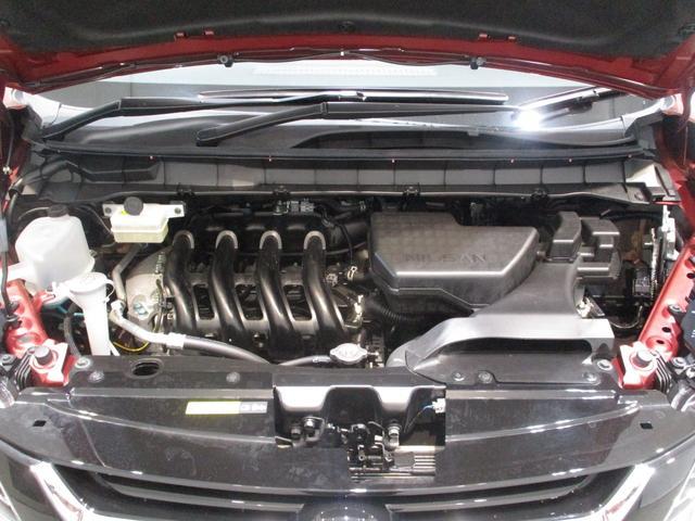 G ハイブリッド フルセグナビ アラウンドビューモニター 衝突被害軽減ブレーキ 両側パワースライドドア 8人乗り アイドリングストップ クルーズコントロール フルセグナビ Bluetooth対応 全周囲カメラ ETC Wエアコン サイドエアバッグ LED(9枚目)