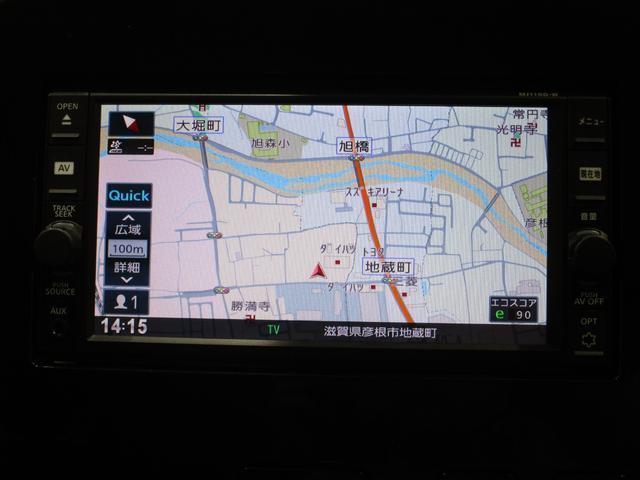 G ハイブリッド フルセグナビ アラウンドビューモニター 衝突被害軽減ブレーキ 両側パワースライドドア 8人乗り アイドリングストップ クルーズコントロール フルセグナビ Bluetooth対応 全周囲カメラ ETC Wエアコン サイドエアバッグ LED(16枚目)
