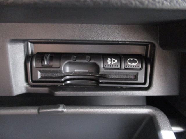 G ハイブリッド フルセグナビ アラウンドビューモニター 衝突被害軽減ブレーキ 両側パワースライドドア 8人乗り アイドリングストップ クルーズコントロール フルセグナビ Bluetooth対応 全周囲カメラ ETC Wエアコン サイドエアバッグ LED(19枚目)