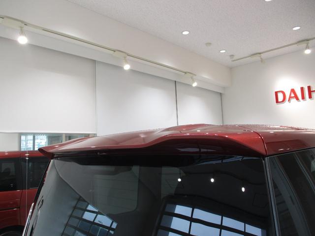 G ハイブリッド フルセグナビ アラウンドビューモニター 衝突被害軽減ブレーキ 両側パワースライドドア 8人乗り アイドリングストップ クルーズコントロール フルセグナビ Bluetooth対応 全周囲カメラ ETC Wエアコン サイドエアバッグ LED(30枚目)