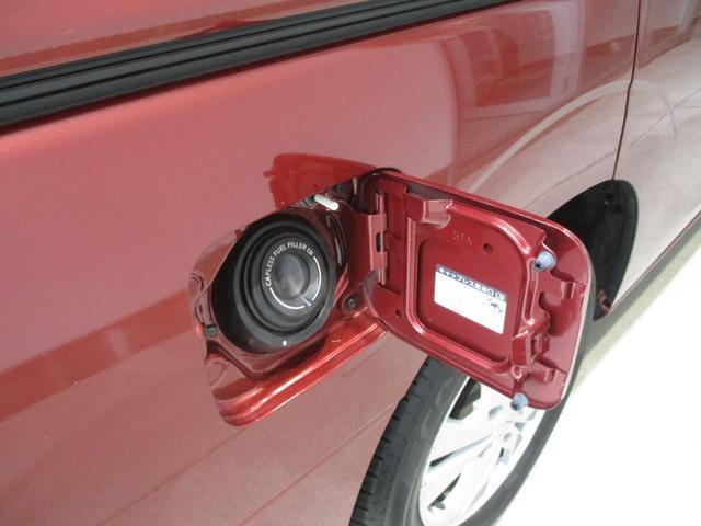 G ハイブリッド フルセグナビ アラウンドビューモニター 衝突被害軽減ブレーキ 両側パワースライドドア 8人乗り アイドリングストップ クルーズコントロール フルセグナビ Bluetooth対応 全周囲カメラ ETC Wエアコン サイドエアバッグ LED(34枚目)