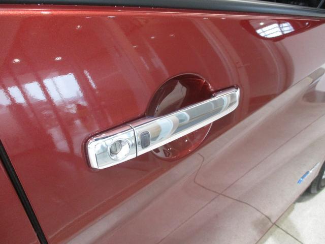 G ハイブリッド フルセグナビ アラウンドビューモニター 衝突被害軽減ブレーキ 両側パワースライドドア 8人乗り アイドリングストップ クルーズコントロール フルセグナビ Bluetooth対応 全周囲カメラ ETC Wエアコン サイドエアバッグ LED(35枚目)