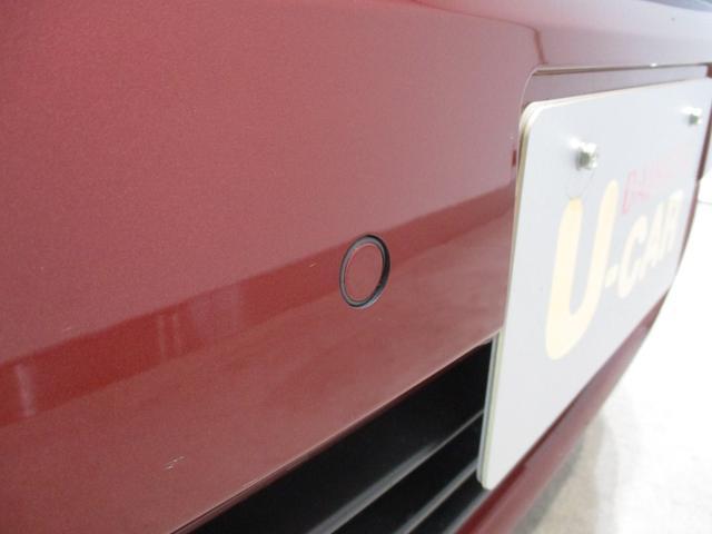 G ハイブリッド フルセグナビ アラウンドビューモニター 衝突被害軽減ブレーキ 両側パワースライドドア 8人乗り アイドリングストップ クルーズコントロール フルセグナビ Bluetooth対応 全周囲カメラ ETC Wエアコン サイドエアバッグ LED(42枚目)