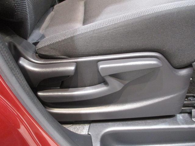 G ハイブリッド フルセグナビ アラウンドビューモニター 衝突被害軽減ブレーキ 両側パワースライドドア 8人乗り アイドリングストップ クルーズコントロール フルセグナビ Bluetooth対応 全周囲カメラ ETC Wエアコン サイドエアバッグ LED(44枚目)