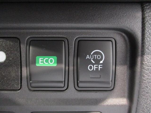 G ハイブリッド フルセグナビ アラウンドビューモニター 衝突被害軽減ブレーキ 両側パワースライドドア 8人乗り アイドリングストップ クルーズコントロール フルセグナビ Bluetooth対応 全周囲カメラ ETC Wエアコン サイドエアバッグ LED(46枚目)