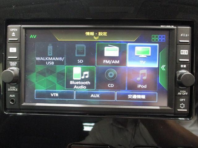 G ハイブリッド フルセグナビ アラウンドビューモニター 衝突被害軽減ブレーキ 両側パワースライドドア 8人乗り アイドリングストップ クルーズコントロール フルセグナビ Bluetooth対応 全周囲カメラ ETC Wエアコン サイドエアバッグ LED(54枚目)