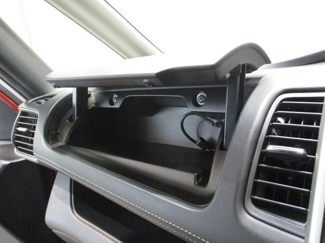 G ハイブリッド フルセグナビ アラウンドビューモニター 衝突被害軽減ブレーキ 両側パワースライドドア 8人乗り アイドリングストップ クルーズコントロール フルセグナビ Bluetooth対応 全周囲カメラ ETC Wエアコン サイドエアバッグ LED(60枚目)