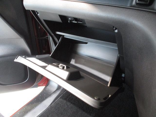 G ハイブリッド フルセグナビ アラウンドビューモニター 衝突被害軽減ブレーキ 両側パワースライドドア 8人乗り アイドリングストップ クルーズコントロール フルセグナビ Bluetooth対応 全周囲カメラ ETC Wエアコン サイドエアバッグ LED(62枚目)