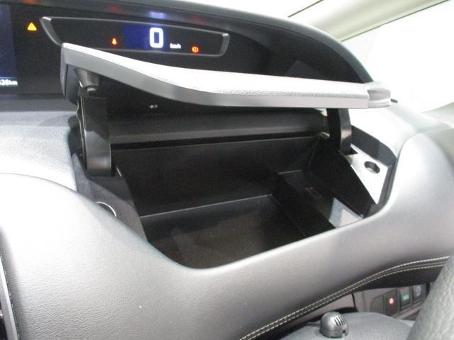 G ハイブリッド フルセグナビ アラウンドビューモニター 衝突被害軽減ブレーキ 両側パワースライドドア 8人乗り アイドリングストップ クルーズコントロール フルセグナビ Bluetooth対応 全周囲カメラ ETC Wエアコン サイドエアバッグ LED(63枚目)