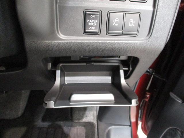 G ハイブリッド フルセグナビ アラウンドビューモニター 衝突被害軽減ブレーキ 両側パワースライドドア 8人乗り アイドリングストップ クルーズコントロール フルセグナビ Bluetooth対応 全周囲カメラ ETC Wエアコン サイドエアバッグ LED(64枚目)