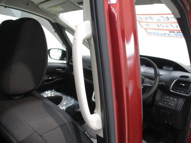 G ハイブリッド フルセグナビ アラウンドビューモニター 衝突被害軽減ブレーキ 両側パワースライドドア 8人乗り アイドリングストップ クルーズコントロール フルセグナビ Bluetooth対応 全周囲カメラ ETC Wエアコン サイドエアバッグ LED(71枚目)