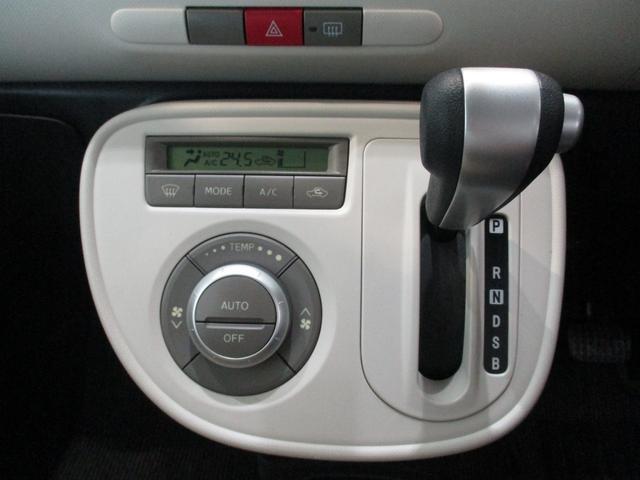 ココアプラスX 車検整備付 タイミングチェーン ベンチシート キーフリーシステム オートエアコン フロントフォグライト ルーフレール 走行距離55700km台 CD/MDチューナー(15枚目)