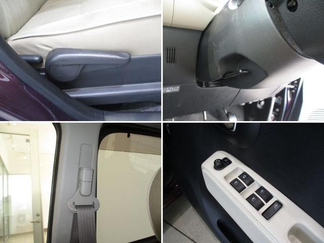 ココアプラスX 車検整備付 タイミングチェーン ベンチシート キーフリーシステム オートエアコン フロントフォグライト ルーフレール 走行距離55700km台 CD/MDチューナー(18枚目)
