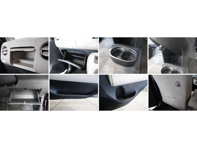 ココアプラスX 車検整備付 タイミングチェーン ベンチシート キーフリーシステム オートエアコン フロントフォグライト ルーフレール 走行距離55700km台 CD/MDチューナー(19枚目)
