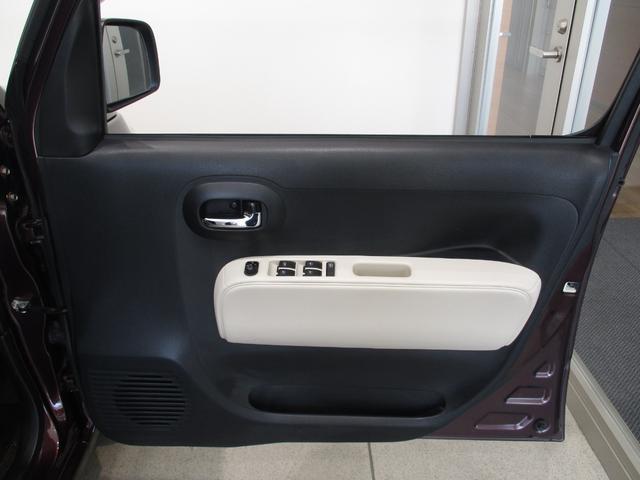 ココアプラスX 車検整備付 タイミングチェーン ベンチシート キーフリーシステム オートエアコン フロントフォグライト ルーフレール 走行距離55700km台 CD/MDチューナー(28枚目)