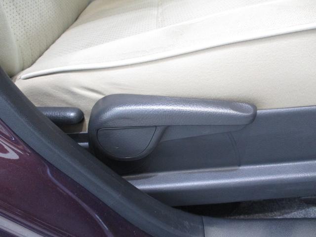 ココアプラスX 車検整備付 タイミングチェーン ベンチシート キーフリーシステム オートエアコン フロントフォグライト ルーフレール 走行距離55700km台 CD/MDチューナー(48枚目)