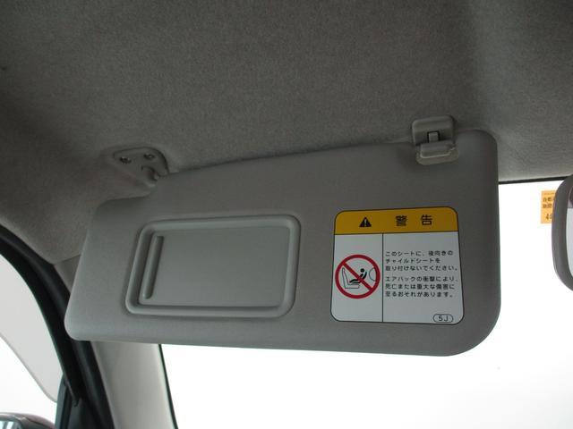 ココアプラスX 車検整備付 タイミングチェーン ベンチシート キーフリーシステム オートエアコン フロントフォグライト ルーフレール 走行距離55700km台 CD/MDチューナー(51枚目)