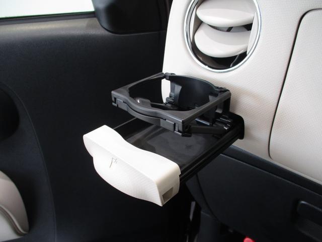 ココアプラスX 車検整備付 タイミングチェーン ベンチシート キーフリーシステム オートエアコン フロントフォグライト ルーフレール 走行距離55700km台 CD/MDチューナー(53枚目)