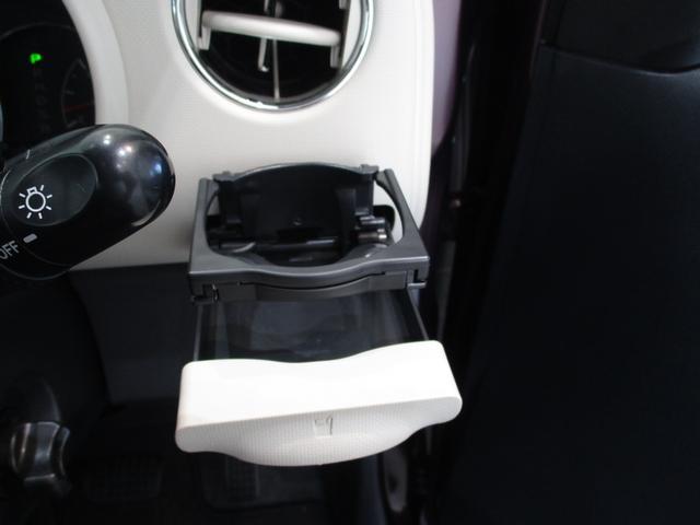 ココアプラスX 車検整備付 タイミングチェーン ベンチシート キーフリーシステム オートエアコン フロントフォグライト ルーフレール 走行距離55700km台 CD/MDチューナー(54枚目)