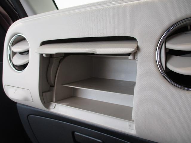 ココアプラスX 車検整備付 タイミングチェーン ベンチシート キーフリーシステム オートエアコン フロントフォグライト ルーフレール 走行距離55700km台 CD/MDチューナー(55枚目)