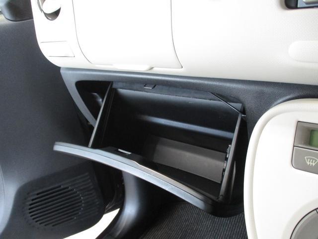 ココアプラスX 車検整備付 タイミングチェーン ベンチシート キーフリーシステム オートエアコン フロントフォグライト ルーフレール 走行距離55700km台 CD/MDチューナー(56枚目)