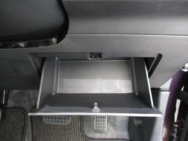 ココアプラスX 車検整備付 タイミングチェーン ベンチシート キーフリーシステム オートエアコン フロントフォグライト ルーフレール 走行距離55700km台 CD/MDチューナー(59枚目)