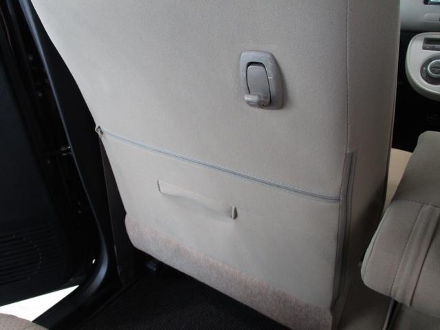 ココアプラスX 車検整備付 タイミングチェーン ベンチシート キーフリーシステム オートエアコン フロントフォグライト ルーフレール 走行距離55700km台 CD/MDチューナー(62枚目)