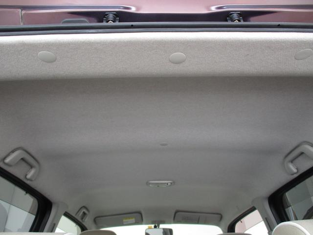 ココアプラスX 車検整備付 タイミングチェーン ベンチシート キーフリーシステム オートエアコン フロントフォグライト ルーフレール 走行距離55700km台 CD/MDチューナー(64枚目)