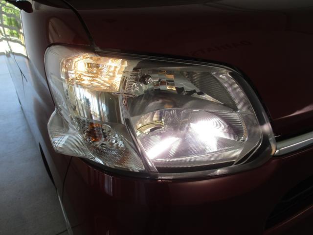 XリミテッドSAIII 8インチナビ パノラマモニター 衝突被害軽減ブレーキ キーフリー 両側パワースライド LED シートヒーター ドラレコ 8インチナビ フルセグ Bluetooth対応 DVD再生 全周囲カメラ フリップダウン式後席モニター(12枚目)