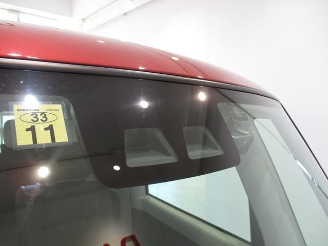 XリミテッドSAIII 8インチナビ パノラマモニター 衝突被害軽減ブレーキ キーフリー 両側パワースライド LED シートヒーター ドラレコ 8インチナビ フルセグ Bluetooth対応 DVD再生 全周囲カメラ フリップダウン式後席モニター(13枚目)