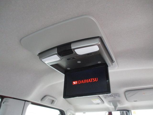 XリミテッドSAIII 8インチナビ パノラマモニター 衝突被害軽減ブレーキ キーフリー 両側パワースライド LED シートヒーター ドラレコ 8インチナビ フルセグ Bluetooth対応 DVD再生 全周囲カメラ フリップダウン式後席モニター(16枚目)