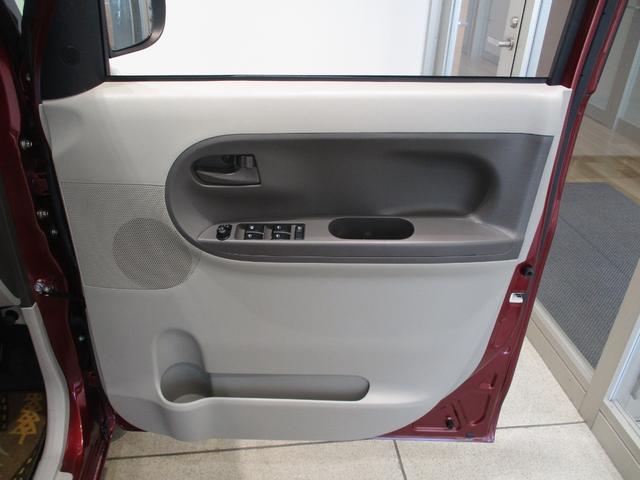 XリミテッドSAIII 8インチナビ パノラマモニター 衝突被害軽減ブレーキ キーフリー 両側パワースライド LED シートヒーター ドラレコ 8インチナビ フルセグ Bluetooth対応 DVD再生 全周囲カメラ フリップダウン式後席モニター(29枚目)