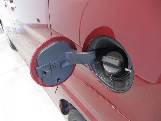 XリミテッドSAIII 8インチナビ パノラマモニター 衝突被害軽減ブレーキ キーフリー 両側パワースライド LED シートヒーター ドラレコ 8インチナビ フルセグ Bluetooth対応 DVD再生 全周囲カメラ フリップダウン式後席モニター(30枚目)