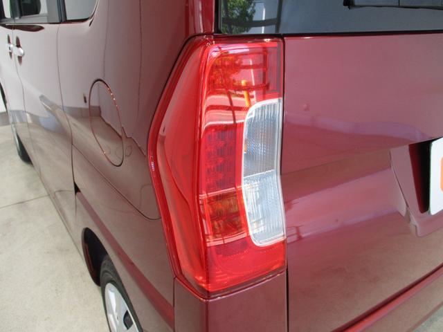 XリミテッドSAIII 8インチナビ パノラマモニター 衝突被害軽減ブレーキ キーフリー 両側パワースライド LED シートヒーター ドラレコ 8インチナビ フルセグ Bluetooth対応 DVD再生 全周囲カメラ フリップダウン式後席モニター(31枚目)