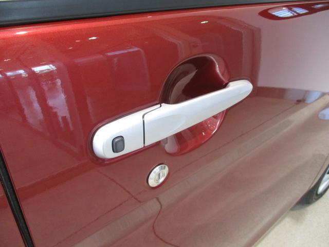 XリミテッドSAIII 8インチナビ パノラマモニター 衝突被害軽減ブレーキ キーフリー 両側パワースライド LED シートヒーター ドラレコ 8インチナビ フルセグ Bluetooth対応 DVD再生 全周囲カメラ フリップダウン式後席モニター(33枚目)