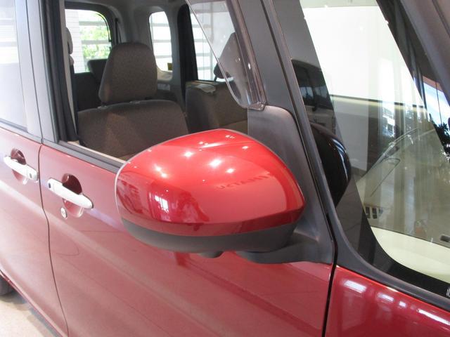 XリミテッドSAIII 8インチナビ パノラマモニター 衝突被害軽減ブレーキ キーフリー 両側パワースライド LED シートヒーター ドラレコ 8インチナビ フルセグ Bluetooth対応 DVD再生 全周囲カメラ フリップダウン式後席モニター(35枚目)