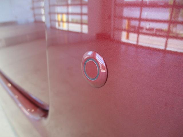 XリミテッドSAIII 8インチナビ パノラマモニター 衝突被害軽減ブレーキ キーフリー 両側パワースライド LED シートヒーター ドラレコ 8インチナビ フルセグ Bluetooth対応 DVD再生 全周囲カメラ フリップダウン式後席モニター(39枚目)
