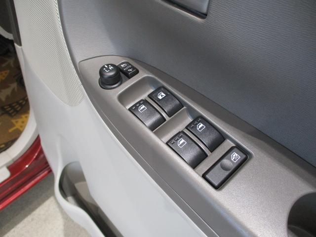 XリミテッドSAIII 8インチナビ パノラマモニター 衝突被害軽減ブレーキ キーフリー 両側パワースライド LED シートヒーター ドラレコ 8インチナビ フルセグ Bluetooth対応 DVD再生 全周囲カメラ フリップダウン式後席モニター(49枚目)