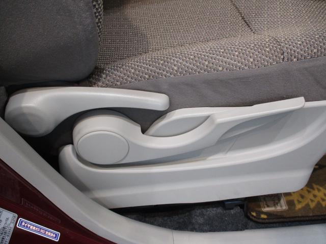 XリミテッドSAIII 8インチナビ パノラマモニター 衝突被害軽減ブレーキ キーフリー 両側パワースライド LED シートヒーター ドラレコ 8インチナビ フルセグ Bluetooth対応 DVD再生 全周囲カメラ フリップダウン式後席モニター(50枚目)