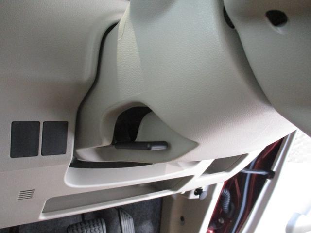 XリミテッドSAIII 8インチナビ パノラマモニター 衝突被害軽減ブレーキ キーフリー 両側パワースライド LED シートヒーター ドラレコ 8インチナビ フルセグ Bluetooth対応 DVD再生 全周囲カメラ フリップダウン式後席モニター(51枚目)