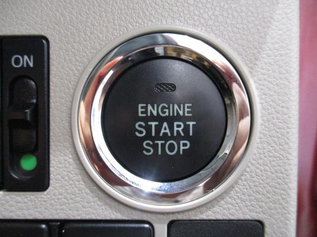 XリミテッドSAIII 8インチナビ パノラマモニター 衝突被害軽減ブレーキ キーフリー 両側パワースライド LED シートヒーター ドラレコ 8インチナビ フルセグ Bluetooth対応 DVD再生 全周囲カメラ フリップダウン式後席モニター(52枚目)