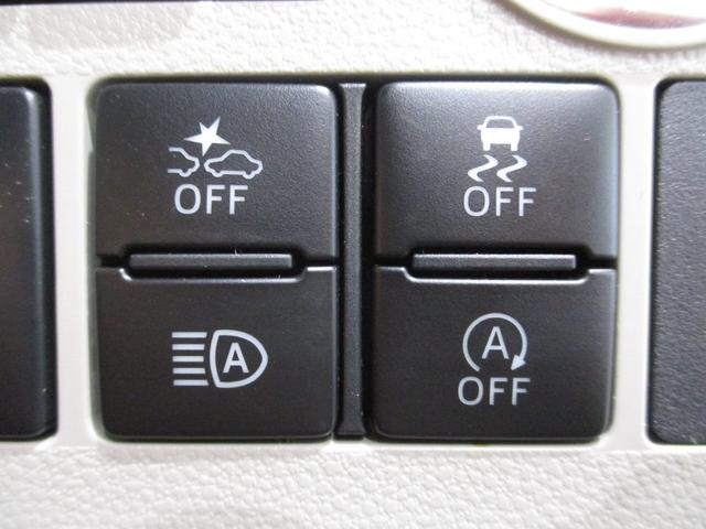 XリミテッドSAIII 8インチナビ パノラマモニター 衝突被害軽減ブレーキ キーフリー 両側パワースライド LED シートヒーター ドラレコ 8インチナビ フルセグ Bluetooth対応 DVD再生 全周囲カメラ フリップダウン式後席モニター(53枚目)