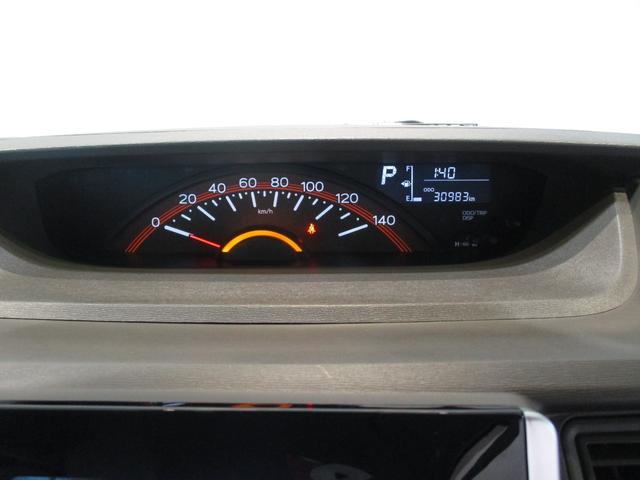 XリミテッドSAIII 8インチナビ パノラマモニター 衝突被害軽減ブレーキ キーフリー 両側パワースライド LED シートヒーター ドラレコ 8インチナビ フルセグ Bluetooth対応 DVD再生 全周囲カメラ フリップダウン式後席モニター(56枚目)