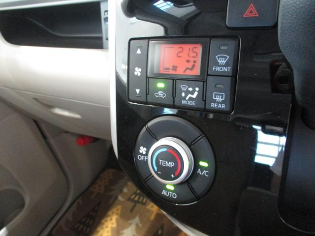 XリミテッドSAIII 8インチナビ パノラマモニター 衝突被害軽減ブレーキ キーフリー 両側パワースライド LED シートヒーター ドラレコ 8インチナビ フルセグ Bluetooth対応 DVD再生 全周囲カメラ フリップダウン式後席モニター(57枚目)