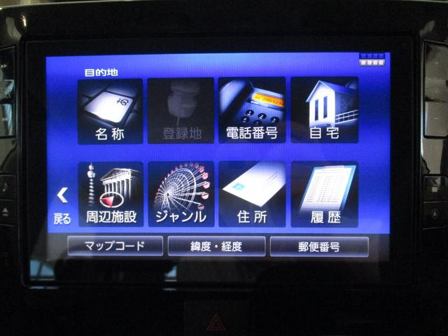 XリミテッドSAIII 8インチナビ パノラマモニター 衝突被害軽減ブレーキ キーフリー 両側パワースライド LED シートヒーター ドラレコ 8インチナビ フルセグ Bluetooth対応 DVD再生 全周囲カメラ フリップダウン式後席モニター(58枚目)