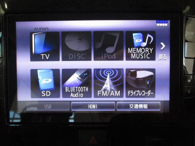 XリミテッドSAIII 8インチナビ パノラマモニター 衝突被害軽減ブレーキ キーフリー 両側パワースライド LED シートヒーター ドラレコ 8インチナビ フルセグ Bluetooth対応 DVD再生 全周囲カメラ フリップダウン式後席モニター(59枚目)